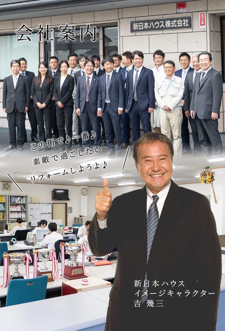日本 セーフティー 株式 会社 家賃保証とは 家賃保証・賃貸保証の頼れるパートナー...