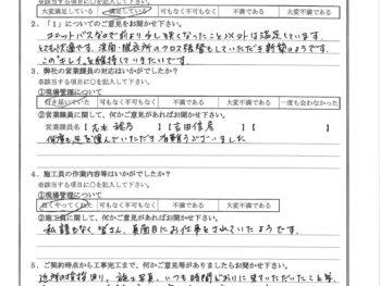 東京都葛飾区で浴室改修をされたM様の声