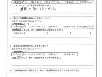 東京都葛飾区で屋根葺替・外壁塗装・ベランダ防水をされたN様の声