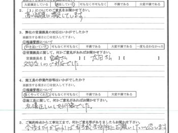 東京都足立区で外壁金属サイディング張替えをされたE様の声
