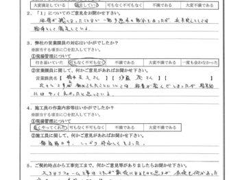 東京都板橋区で屋根葺替・外壁サイディング・塗装・浴室改修をされたK様の声