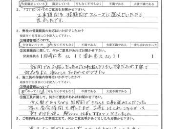 東京都葛飾区で玄関扉・サッシ交換をされたI様の声