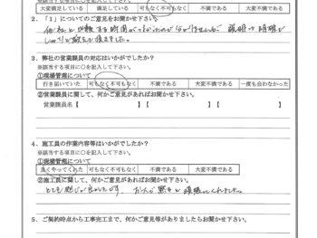 東京都葛飾区で屋根金属瓦葺替をされたH様の声