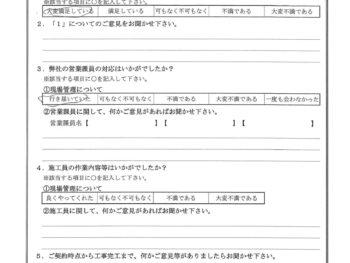 神奈川県横浜市でクロス・CF張替えをされたK様の声