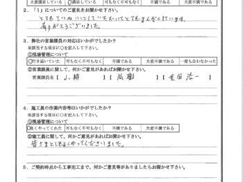 神奈川県川崎市で屋根金属瓦重ね葺きされたK様の声