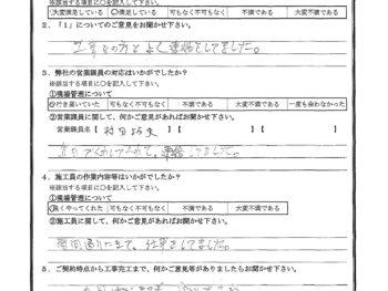 千葉県船橋市で屋根金属瓦重ね葺き・伸縮門扉取付をされたS様の声