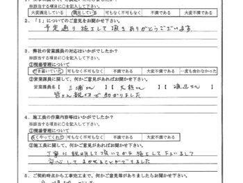 神奈川県横浜市で玄関ドア交換・和室から洋室へ改装をされたH様の声