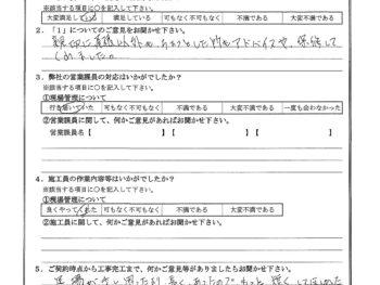 東京都江戸川区で屋根金属瓦重ね葺き・内窓取付をされたH様の声
