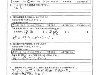 東京都足立区で雨樋交換・台所・トイレ改修・屋根金属瓦重ね葺き・外壁金属サイディング重ね張りをされたA様の声
