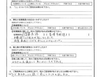 東京都足立区で屋根金属瓦葺き替えをされたT様の声