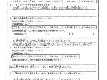 東京都大田区で屋根金属瓦葺き替え・破風板金・木部鉄部塗装をされたY様の声