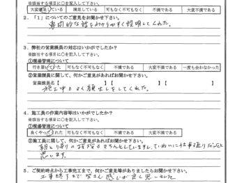 東京都足立区で屋根金属瓦葺き替え・破風板金をされたI様の声