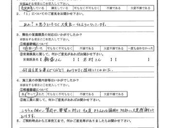 東京都足立区で屋根金属瓦重ね葺き・外壁塗装・玄関ドア交換・台所・トイレ・内装改修をされたK様の声