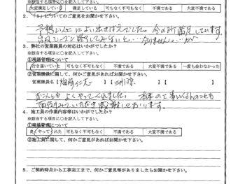 東京都江東区で屋根金属瓦重ね葺き・ベランダ防水をされたI様の声