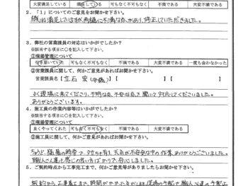 埼玉県三郷市でテラス屋根材・アクリル板交換・屋根金属瓦重ね葺きをされたA様の声