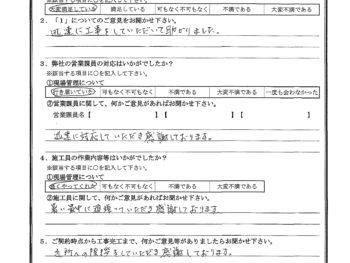 千葉県船橋市で屋根金属瓦葺き替えをされたO様の声